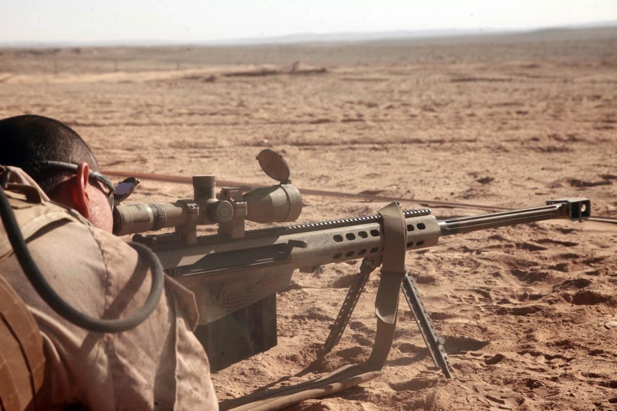M107 .50 caliber Sniper Rifle - LRSR | Military.com