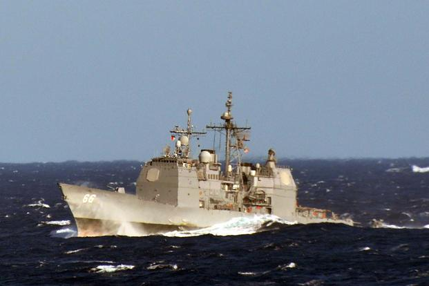 The guided-missile cruiser USS Hue City (CG 66) transits the Mediterranean Sea. (Navy Photo)