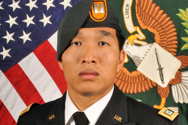 Capt. James M. Ahn (U.S. Army photo)