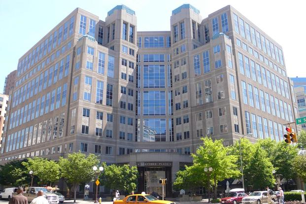National Science Foundation building, Arlington, VA (Photo: NSF)